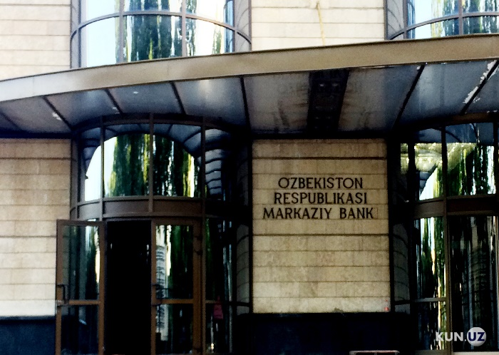 Central Bank of Uzbekistan leaves the refinancing rate unchanged